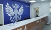 """""""Почта России"""" закроет все отделения на три дня, кроме круглосуточных"""