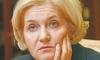 """Россияне не поверили словам Ольги Голодец о том, что им вернут """"замороженные"""" пенсии"""