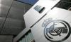 Реал задолжал 541 млн евро