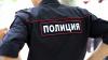 В Петербурге сократили 340 сотрудников Управления ...