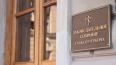Петербургские депутаты обеспокоены задержаниями оппозици...