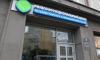 """Администрация Выборгского района напоминает о режиме работы МФЦ в """"красной"""" зоне"""