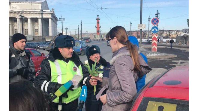 В Петербурге сотрудники ГИБДД дарят цветы женщинам за рулём