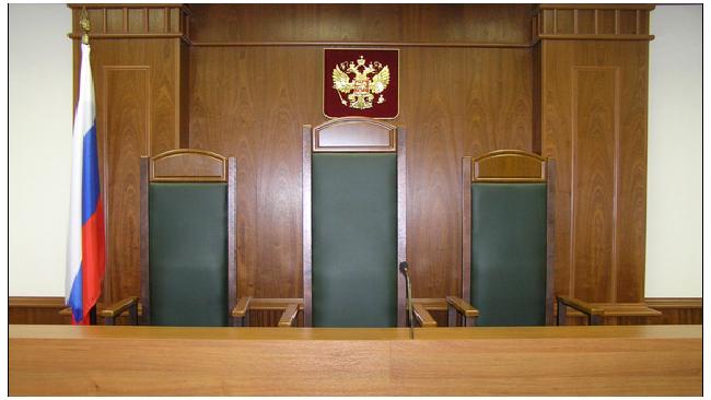 Преступник, похитивший в ПФР более миллиарда рублей, осужден на 3,5 года