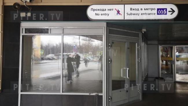 Часть киосков торговли прессой в метро Петербурга переходят к новому дистрибьютеру