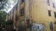 МВД: на Ново-Александровской улице в заброшенном доме де...