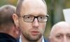 Депутаты Верховной рады унизили Яценюка во время прошения об отставке