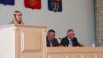В Выборге состоялся районный совет депутатов