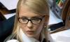 Юлия Тимошенко выпрямила волосы и сделала откровенное фото