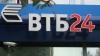 ВТБ24 дополнительно направит 3 млрд рублей на развитие ...