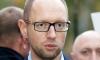 Яценюк на год отменил режим свободной торговли с Россией