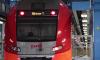 Проезд на электричке из Петербурга в Сертолово обойдётся в 48 рублей