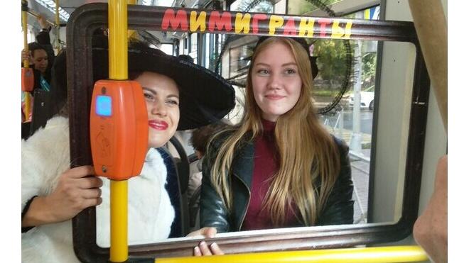 Пассажиры петербургского троллейбуса проехались с героями рассказов О. Генри
