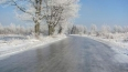 Из-за гололеда в Петербурге столкнулись 30 машин, ...