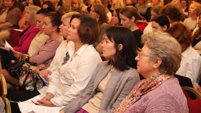 """Конференция """"Женский Бизнес Драйв"""" собрала более 300 деловых женщин из Ленобласти"""