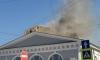 Появились фото пожара в манеже на Исаакиевской площади