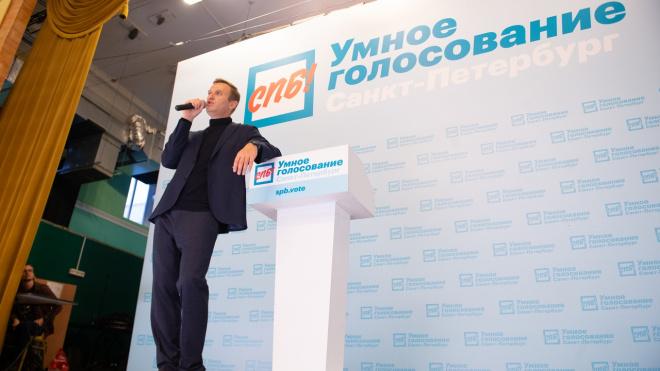 Петербургский Штаб Навального сменит координатора после выборов