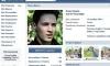"""Серверы """"ВКонтакте"""" ценой $500 тыс. изъяли на Украине"""