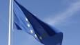 В Европарламенте обещают снять санкции с России до ...