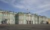 Эрмитаж призвал остерегаться клонов сайта музея