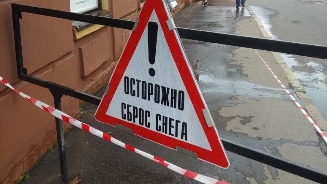 Зима близко: петербуржцев предупредили о сбросе снега