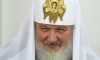 Патриарх Кирилл готов простить Pussy Riot, если они признают свою ошибку
