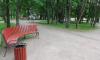 В Выборге обновляется парк Ленина