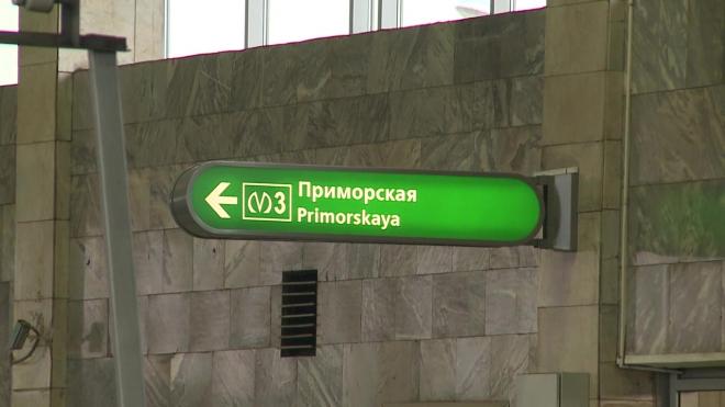 """Летом на """"Новокрестовской"""" и """"Беговой"""" появится Wi-Fi"""