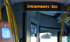 Автобус №176 с понедельника изменит маршрут