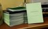 Диссертации ректоров всех петербургских вузов строго проверят на плагиат