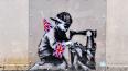 Американский художник намеревается уничтожить картинуБэ ...