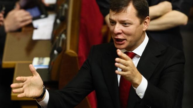 Ляшко предрек Украине потерю независимости