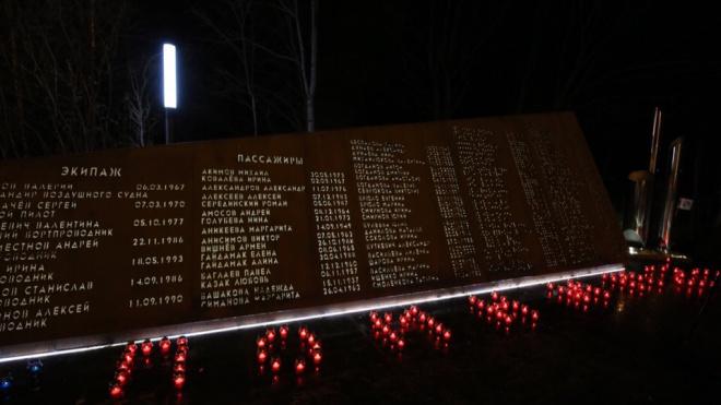 В Петербурге и области почтят память тех, кто погиб во время крушения над Синаем