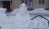 В центре Воронежа появился снежный Ждун