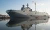 """Эксперт не уверен, что в Петербурге смогут построить десантные корабли """"Прибой"""""""