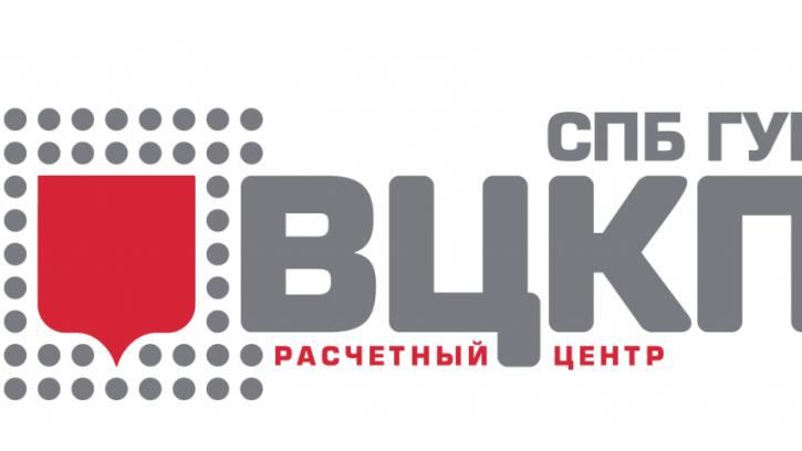 Сайт ГУП ВЦКП в августе собрал около 100 тысяч новых пользователей