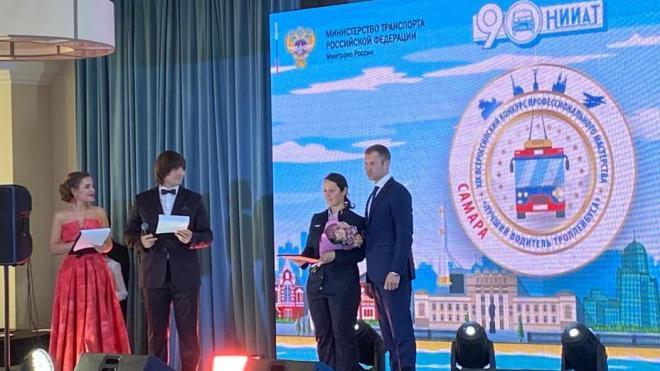 Жительница Петербурга стала самым культурным водителем общественного транспорта в России