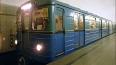 Поезда в метро не ходят от Невского проспекта до Горьков...