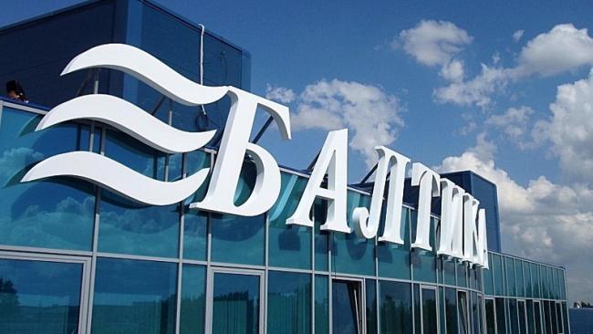 """Гатчинский поставщик продуктов задолжал 2,5 млн компании """"Балтика"""""""