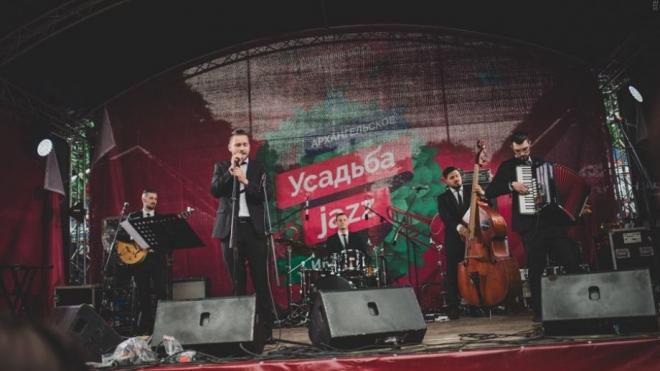 """Фестиваль """"Усадьба Jazz"""" пройдет в Петербурге, несмотря на кризис"""