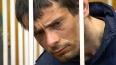 """Адвокат """"белгородского стрелка"""" просит о снисхождении ..."""