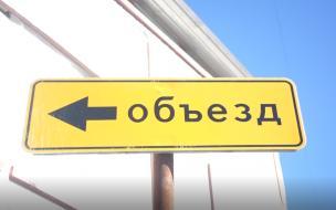В Пушкине ограничат движение по Магазейной улице в День народного единства