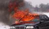В Красногвардейском районе дотла выгорели три легковушки