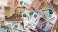 В Приморском районе мошенник украл у пенсионерки 400 тыс...