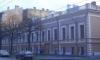 В Петербурге в особняке Нарышкиных нашли клад