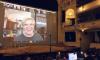 Сбор труппы БДТ впервые в истории театра прошел в онлайн-формате