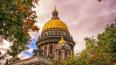 Рабочая неделя в Петербурге начнется с потепления