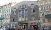 Градозащитники рассказали, какой урон могут нанести зданию на Садовой улице торговцы одеждой