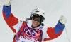 Александр Смышляев выиграл бронзу в могуле на Олимпиаде 2014 в Сочи