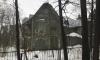 В Сестрорецке законсервируют два исторических здания в аварийном состоянии